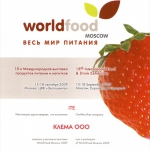 World Food Moscow 2009
